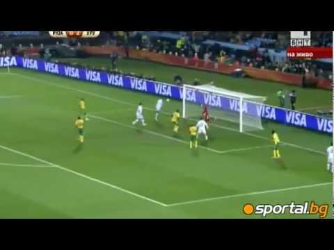 South Africa vs Uruguay 0-3 - FIFA World Cup 2010 - Goals - Gols - 16/06/2010