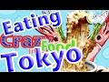 Crazy Tokyo Food!