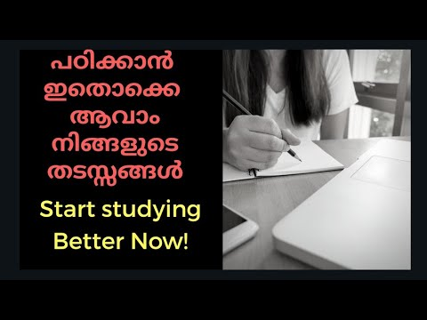 How to be motivated in studies, how to study effectively,how to avoid negative thoughts and people