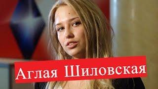 Аглая Шиловская Медсестра Лиля