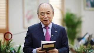 ♥ 군포제일교회 담임  권태진목사(한교연 대표 ) 추천…