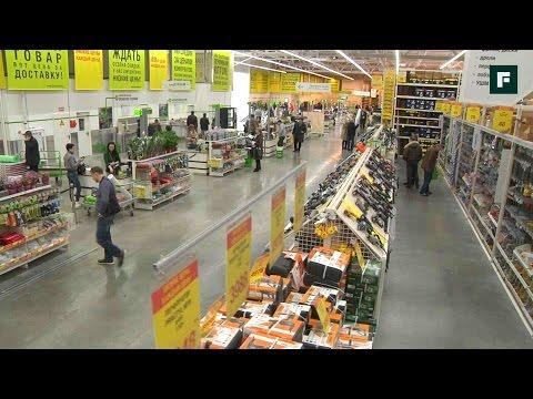 Строительный гипермаркет: как это работает // FORUMHOUSE