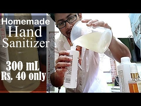 How To Make Sanitizer At Home In Hindi | Homemade Hand Sanitizer Recipe