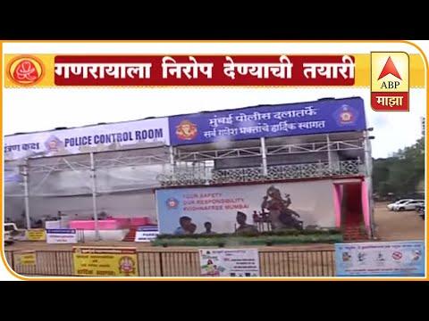 Mumbai | Pune | Ganpati Visarjan Preparation Overview | ABP Majha