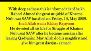 Great Mujahid Shaikh Raheel Ahmed RAH of Khatme Nubuwat SAW died on Friday 15, May