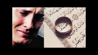 Hz. Muhammed'in Neden Son Peygamber Olduğunu Öğrenince Hemen Ağlamaya Başlayacaksınız.