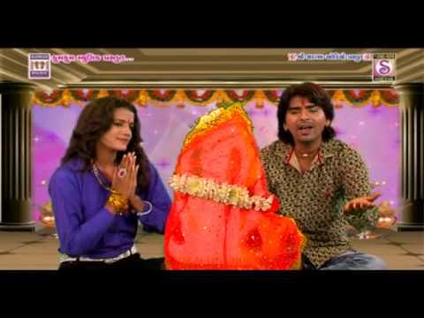 Jamva Padharo Dashamat - Rajdeep Barot || Dashamani Khajuri