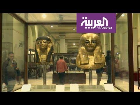 صباح العربية | المتحف المصري يحتفل بآخر أعياده