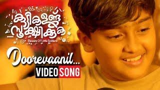 Kuttikalundu Sookshikkuka Video Song   Dhoorevaanil   Bijibal   Anoop Menon   Bhavana
