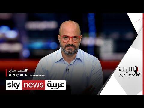 زيارة وزير البترول المصري لإسرائيل تشعل نار -الإخوان-.. وإيران كيف ما رميتها منتصرة!