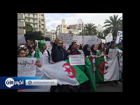 جميع الاحتجاجات في الشارع الجزائري تطالب برحيل النظام..  - نشر قبل 2 ساعة