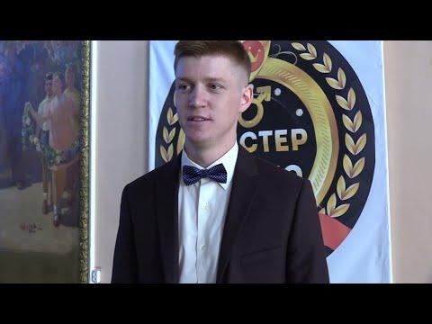 В Верхней Салде прошёл конкурс «Мистер ВСМПО-2019»