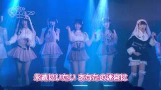 2016年1月27日に行われた虹のコンキスタドール定期公演『虹色健康家族20...