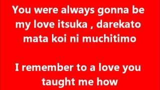 First Love Lyrics by 2kiva