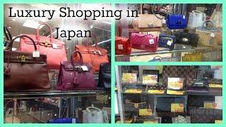Japan Luxury Shopping