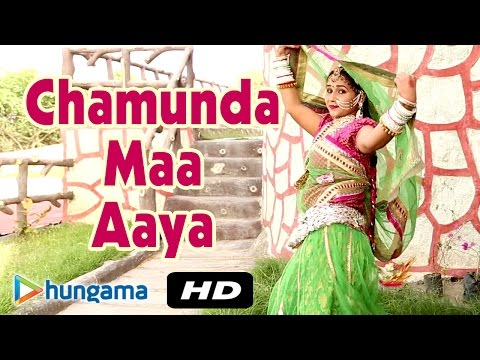 Chamunda Maa Aaya Aaya | Marwadi Dance Song | Latest Rajasthani Song 2016