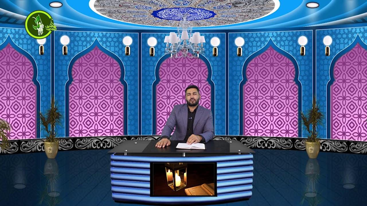 Duanın qəbulu üçün bu iki şərt mühimdir #hədis11 #Ramazan2020 Hacı Mütəllim