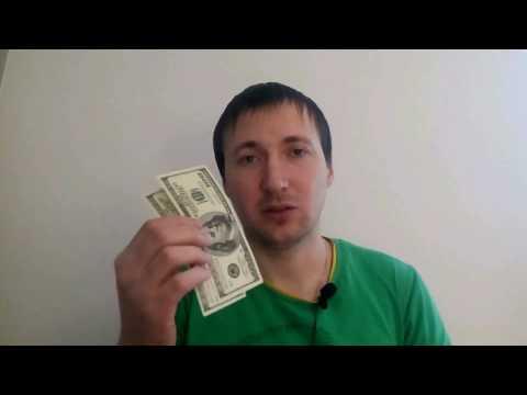 КАК ПЕРЕВЕСТИ ДЕНЬГИ в Украину с Польши. Перевести деньги с карты на карту Украина