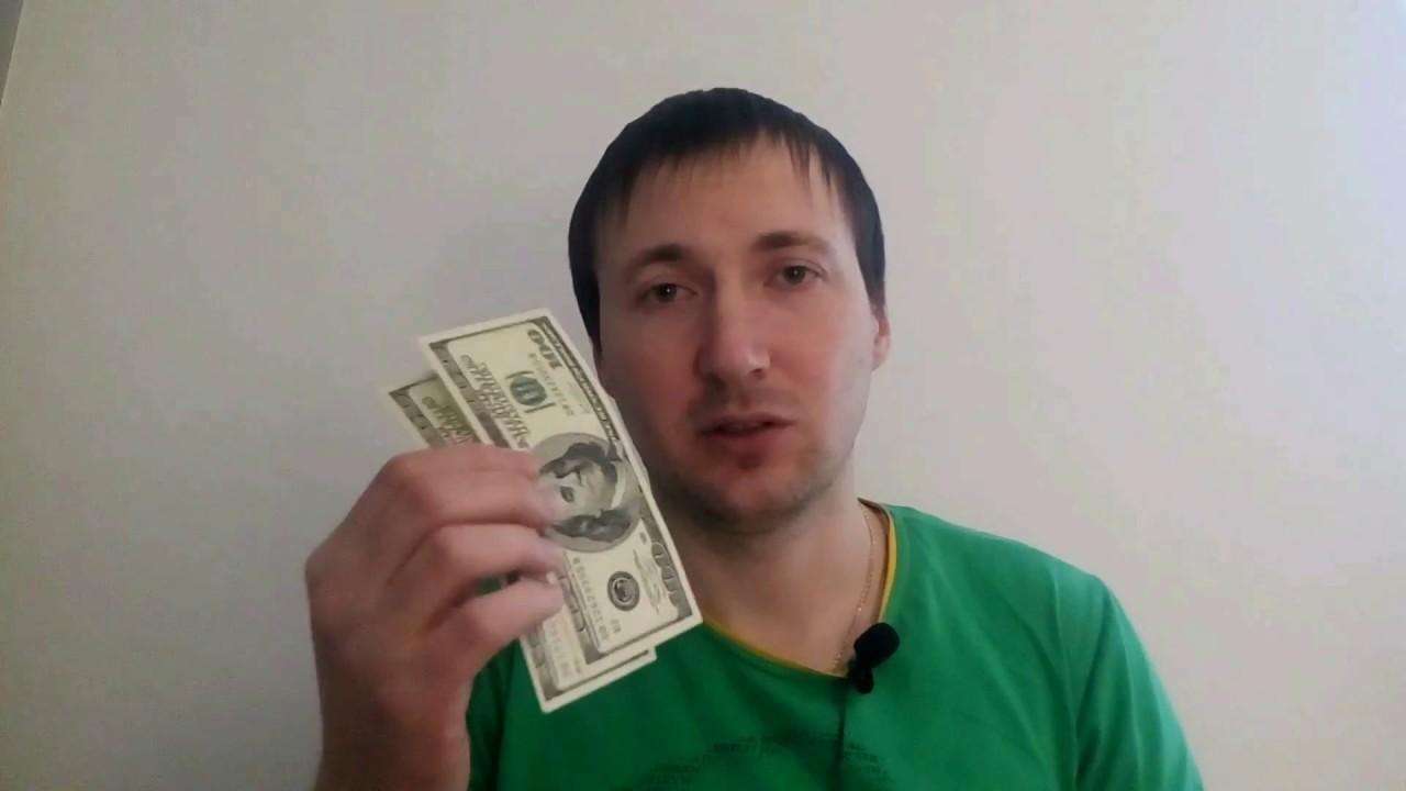 КАК ПЕРЕВЕСТИ ДЕНЬГИ в Украину с Польши. Перевести деньги ...