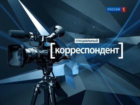 Специальный корреспондент. Одесса.