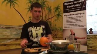 Чистка сульфатом магния и цитрусовым соком