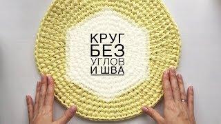 Как связать ровный круг без углов крючком. Узор галочка. How to knit crochet circle
