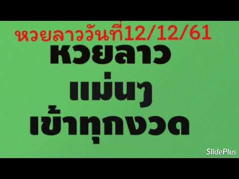 thairat online