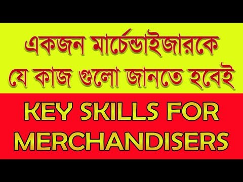 Merchandiser || Skills, Job Description, Duties and Requirements || Episode 20