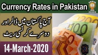 US Dollar, Turkish Lira & Other Currency Rates | 14 March 2020 | Currency Exchange Rates