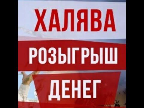➡️РОЗЫГРЫШ-СКИНОВВ-КСГО