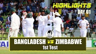 Bangladesh vs Zimbabwe Highlights   1st Test   Day 1   Zimbabwe tour of Bangladesh 2018