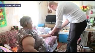 Медицина на дом 23 09 15(Когда медицинская помощь приходит на дом. В августе прошлого года в Оренбургской области появилась новая..., 2015-09-24T05:45:02.000Z)