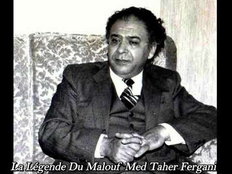 الحاج محمد الطاهر الفرقاني في إحدى روائعه قصيدة صالح باي