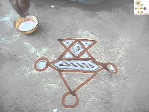 Rangoli Designs | Mandana Paglya | Goddess Lakshmi Footprints Rangoli For Diwali | Ekunji
