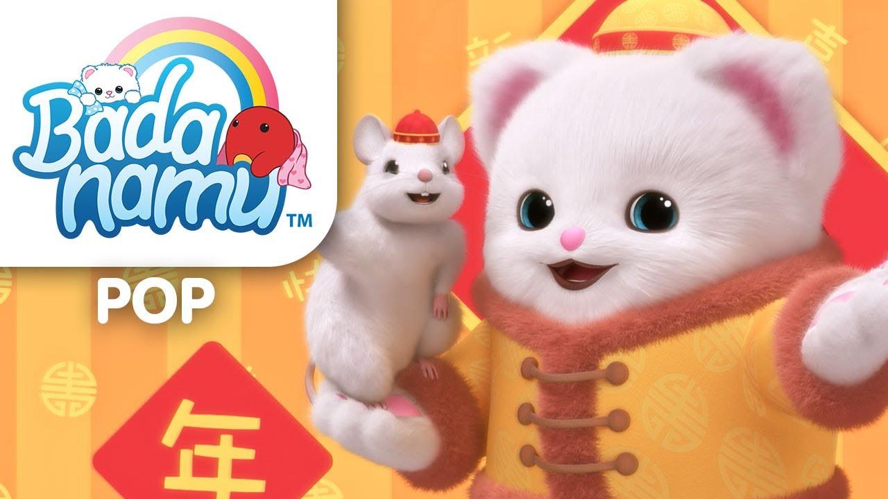 Gongxi Gongxi 2020 L Badanamu L Nursery Rhymes Kids Songs Youtube