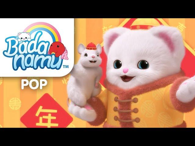 GongXi GongXi 2020 l Badanamu l Nursery Rhymes & Kids Songs
