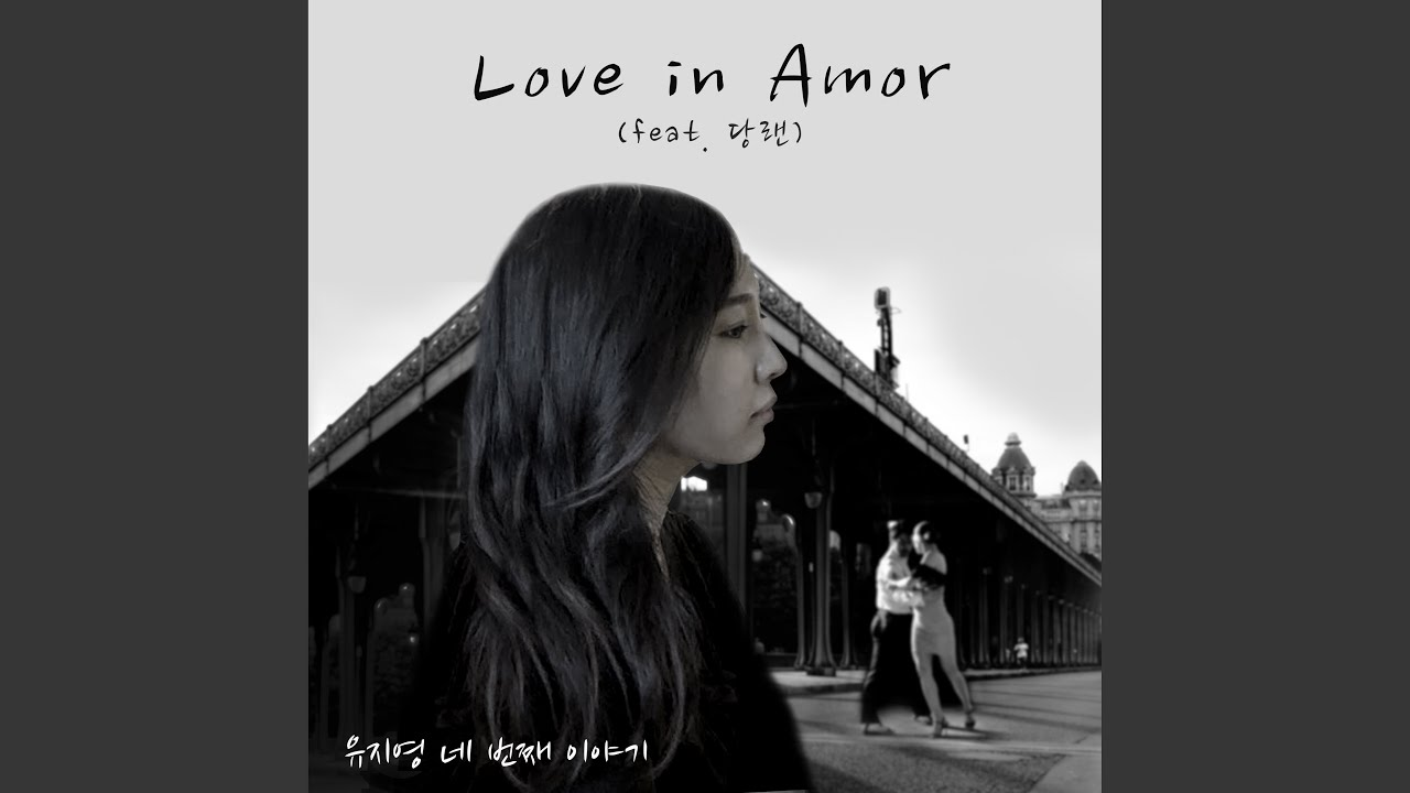 유지영 (Yoo Ji Young) - Love In Amor