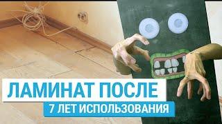 видео Линолеум или ламинат: что лучше, дешевле, практичнее, экологичнее?