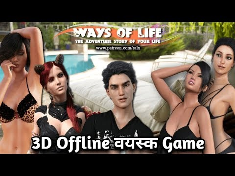 Very Hot Game For Android Mobile