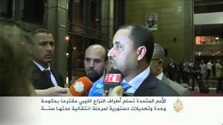 مسودة جديدة لحل الأزمة في ليبيا