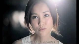 謝安琪 Kay Tse《你們的幸福》MV