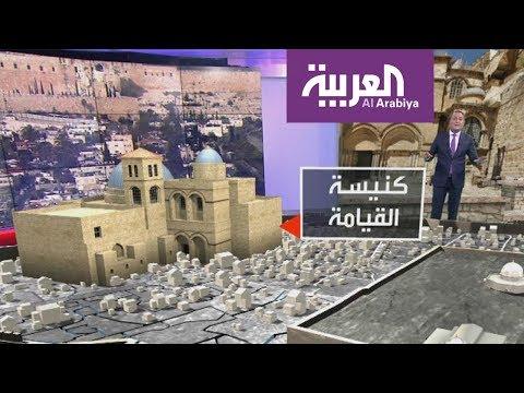 جولة افتراضية في موقع المدينة المقدسة والمنطقة -الحرام-  - نشر قبل 2 ساعة