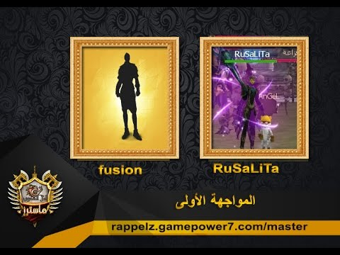 fusion  VS  RuSaLiTa