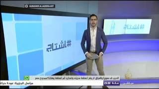 """""""هاشتاج"""" يستضيف النجوم العربية في سماء وادي السيلكون"""