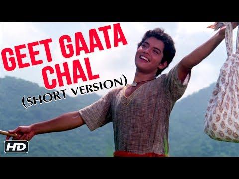 Geet Gaata Chal Video Song   गीत गाता चल Title Track   Sachin   Sarika   Ravindra Jain
