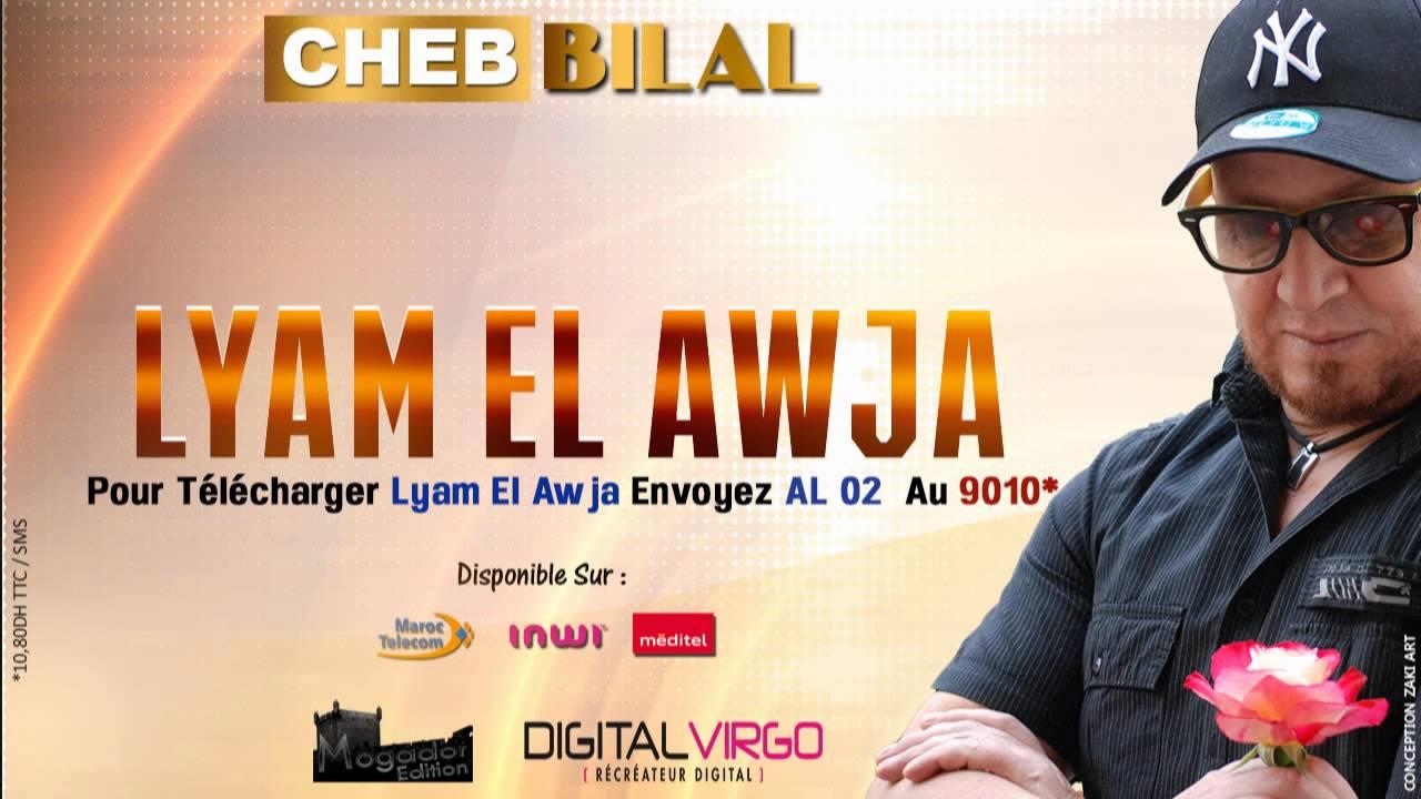 music cheb bilal wayli wayli