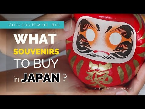 Japan Souvenirs to Buy || Japan Travel Guide Series 2018 🇯🇵