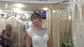 """Девичник в свадебном салоне """"Софи"""" Калининград  24 08 18"""