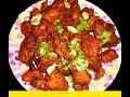How to Make Chicken Pakora Recipe Andhra Style Chicken Pakodi చికెన్ పకోడీ చేయడం ఎలా
