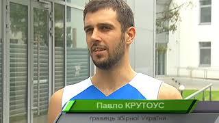 Баскетбол Україна готується до Іспанії